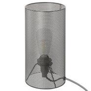 LAMPE TUBE METAL AJOURE GRIS